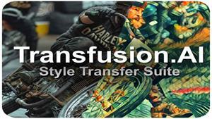 پلاگین Transfusion استایل هوش مصنوعی