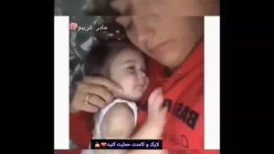 کلیپ برای مادر فوت شده  / ترکی