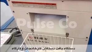 دستگاه بافت دستکش کارخانجات وکارگاه