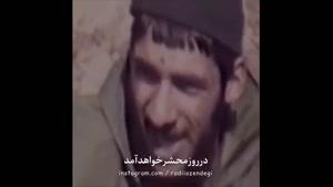 فرمانده شهید حسام اسماعیلی فرد رضوان الله تعالی علیه