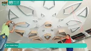 آموزش اجرای کناف دکوراتیو برای سقف