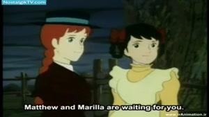 کارتون سریالی آنشرلی با موهای قرمز - قسمت 43