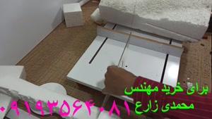 ابزار عروسک سازی