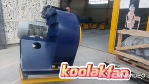سانتریفیوژ صنعتی کارخانه سیمان09121865671