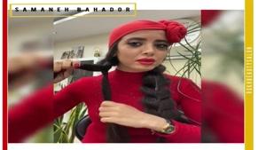 آموزش بافت موی بسیار زیبا ، سمانه بهادر
