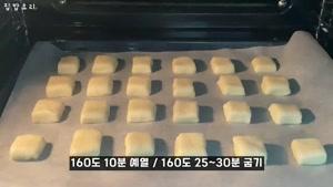 طرز تهیه کوکی شیرین و ترد