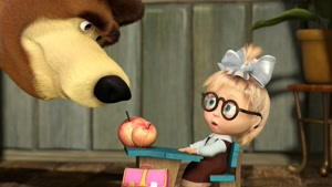 کارتون ماشا و آقا خرسه / اولین روز مدرسه