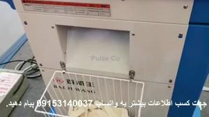 دستگاه تولید دستکش کارگری گیج 13