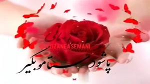 کلیپ اموات روز پنجشنبه برای اینستا