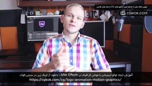 آموزش طراحی و ساخت لوگو