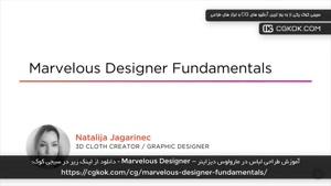 آموزش طراحی لباس در مارولوس دیزاینر – Marvelous Designer