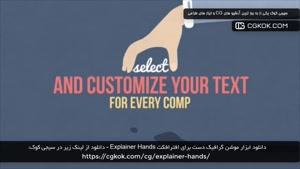 دانلود ابزار موشن گرافیک دست برای افترافکت Explainer Hands