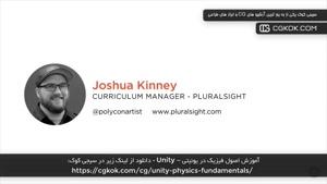 آموزش اصول فیزیک در یونیتی – Unity