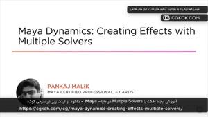 آموزش ایجاد افکت با Multiple Solvers در مایا – Maya