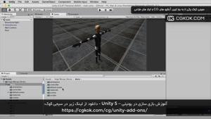 آموزش بازی سازی در یونیتی – Unity 5