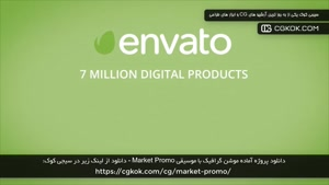 دانلود پروژه آماده موشن گرافیک با موسیقی Market Promo