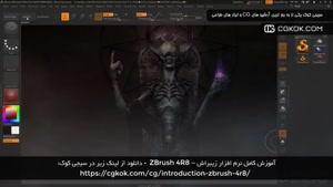 آموزش کامل نرم افزار زیبراش – ZBrush 4R8