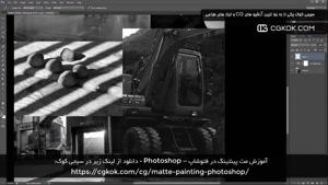 آموزش مت پینتینگ در فتوشاپ – Photoshop