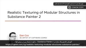 آموزش تکسچرینگ سازه در Substance Painter 2