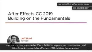 آموزش اصول افترافکت 2019 برای شروع کار – After Effects CC 20