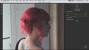 آموزش ادیت پرتره در فتوشاپ – Photoshop