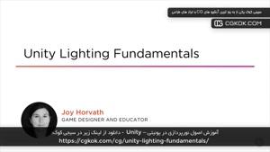 آموزش اصول نورپردازی در یونیتی – Unity