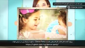پروژه آماده افترافکت کاراکترهای رقصنده Dance Party