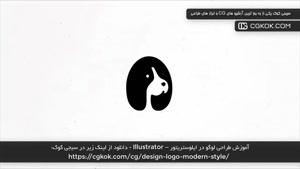 آموزش طراحی لوگو در ایلوستریتور – Illustrator