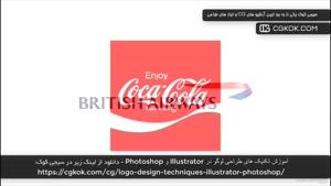 آموزش تکنیک های طراحی لوگو در Illustrator و Photoshop
