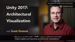 آموزش شبیه سازی معماری در یونیتی – Unity