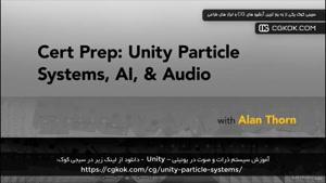 آموزش سیستم ذرات و صوت در یونیتی – Unity