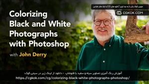 آموزش رنگ آمیزی تصاویر سیاه و سفید با فتوشاپ