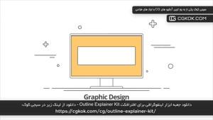دانلود جعبه ابزار اینفوگرافی برای افترافکت Outline Explainer