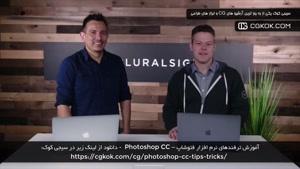 آموزش ترفندهای نرم افزار فتوشاپ – Photoshop CC