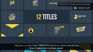 پروژه آماده موشن گرافیک برای افترافکت Basic Pack