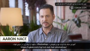 آموزش حذف بک گراند مو در فتوشاپ – Photoshop