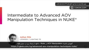 آموزش تکنیک AOV Manipulation در Nuke