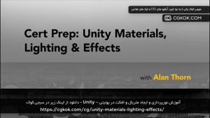 آموزش نورپردازی و ایجاد متریال و افکت در یونیتی – Unity