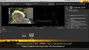 آموزش ایجاد جلوه های ویژه در نیوک – Nuke