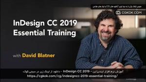 آموزش نرم افزار ایندیزاین – InDesign CC 2019