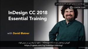 آموزش نرم افزار InDesign CC 2018