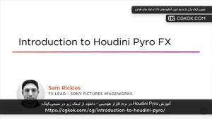 آموزش Houdini Pyro در نرم افزار هودینی