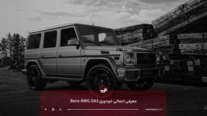 Benz AMG G63