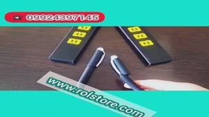 خودکار با جوهر پاک شونده۰۹۹۲۴۳۹۷۱۴۵