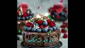 کلیپ تولدت مبارک اردیبهشتی / کلیپ تولدت مبارک اردیبهشت ماهی