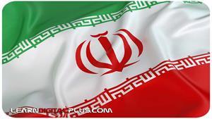 پرچم سه بعدی ایران
