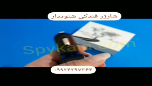 ردیاب و شنود طرح فندکی ماشین 09924397364