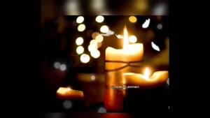 کلیپ غمگین برای درگذشت پدر بزرگ