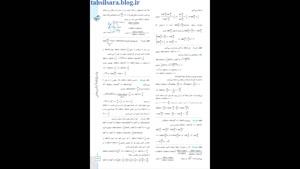 کتاب تست حسابان و ریاضیات جامع جلد پاسخ خیلی سبز