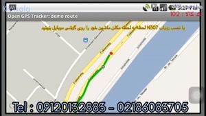 ردیاب وسایل نقلیه اصل 09120132883